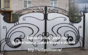 художественная ковка в московской области