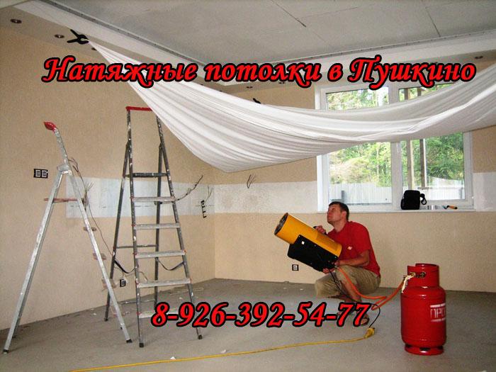 Quelle peinture choisir pour un plafond vitry sur seine for Peinture pour plafond sale